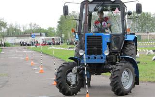 Где поменять права на трактор в тольятти