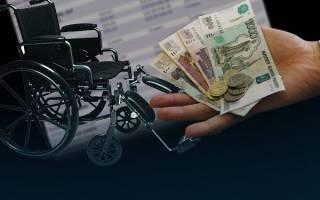 Неработающий инвалид 3 группы в кемеровской области