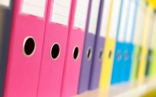 В какие сроки должен быть введен действие график документооборота