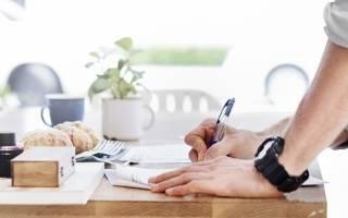 Как узнать выдан ли исполнительный лист по арбитражному делу