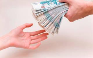 Можно ли расторгнуть договор покупки квартиры и вернуть деньги