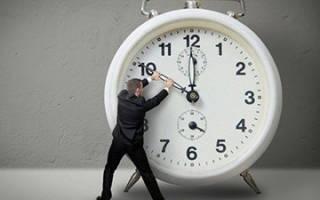 В какой срок закрывается административное правонарушение