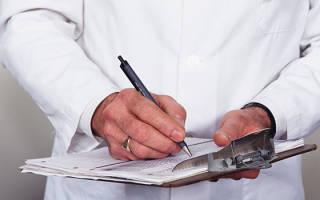 Бесплатные анализы по полису омс при гепатите с