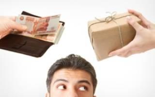 Зозпп возврат денег при отказе от товара