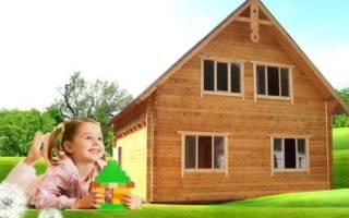 Компенсация за построенный дом материнским капиталом
