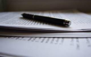 Соглашение по установлению сервитута между юридическими лицами образец