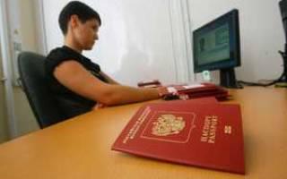Гувм мвд рф официальный сайт заявление на гражданство