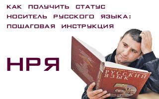 Лишат ли белорусского гражданства носители русского языка