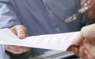 Где получить копию судебного приказа о взыскании кредита