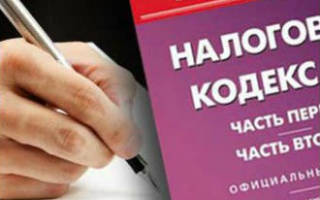 Жалоба в прокуратуру на налоговую инспекцию