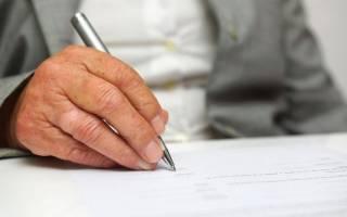Образец договора безвозмездной аренде имущества между юридическими лицами