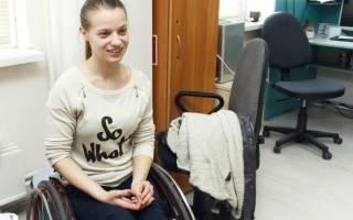 Квота для приема на работу инвалидов устанавливается основании