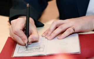 Как избежать штрафа за фиктивную регистрацию
