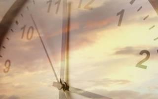 Сколько по времени идет судебный процесс при разводе