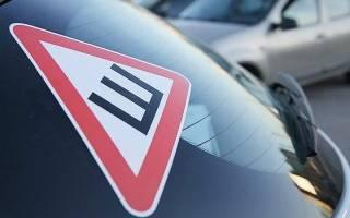С какой стороны устанавливается знак шипы на авто