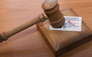 Порядок оплаты штрафа гибдд за езду в нетрезвом виде