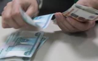 Стимулирующие выплаты за неполностью отработанный период