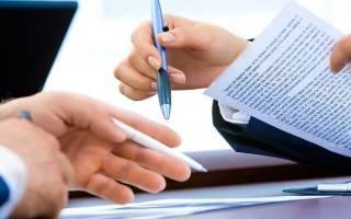 Какие документы остаются у продавца при продаже квартиры