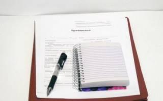 Претензия по неоплате разовому договору купли продажи товара