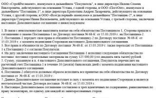 Соглашение о перемене лиц в обязательстве по договору аренды образец
