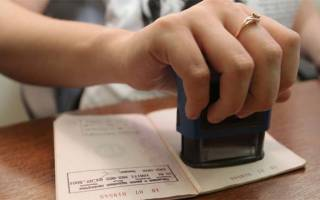 Надо ли менять права при смене прописки