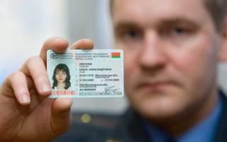 Надо ли менять украинские права на российские при получении гражданства