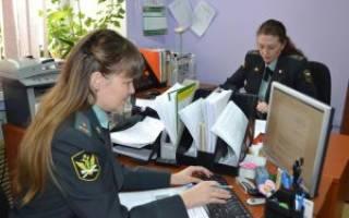 Оплата судебным приставам г москвы по постановлению пример заполнения