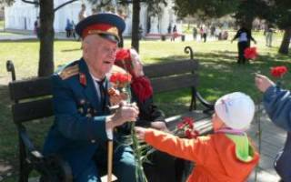 Три пенсии для участников войны после смерти