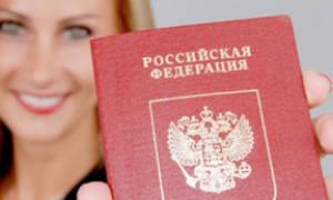 Как через суд признать за собой гражданство рф