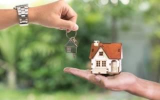 Документ подтверждающий право пользования жилым помещением свидетельство о браке