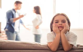Сколько стоит развод в 2018 году если есть ребенок несовершеннолетний