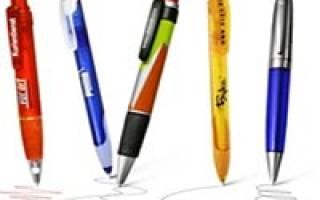 Можно ли трудовую заполнять гелевой ручкой 2017