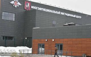 Фмс сахарова забрать вид на жительство