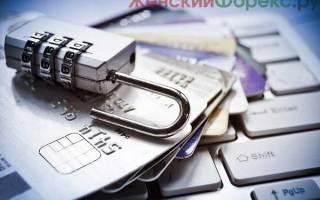 Если заблокирована карта сбербанка по подозрению на мошенничество