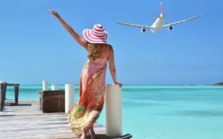Оплата за внутреннее совмещение в дни отпуска