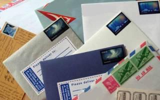Как отправлять заказные письма на почте