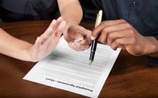 Госпошлина при разводе в беларуси 2018 через загс
