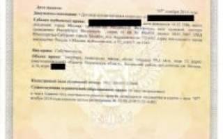 Свидетельство о государственной регистрации права надо регистрировать в бти 2018