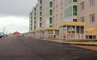 В воронеж как будет начисляться налог на недвижимость 2017 году