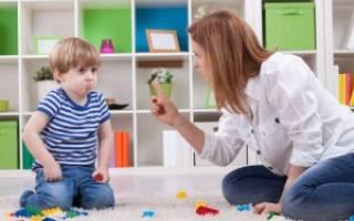 Обращение к заведующей детского сада попитанию от родителей образец