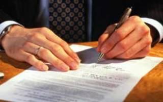 Инвестиционный договор на ремонт между юридическими лицами образец