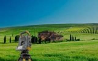 О признании результатов межевания земельного участка недействительными