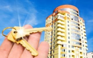 Выписка из егрп об отсутствии обременений на недвижимость