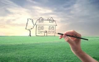 Какая минимальная площадь земельного участка для регистрации жилого дома