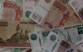 Сроки выплаты подъемных по программе переселения 2018