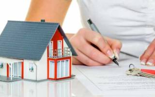 Документы для продажи дома и земельного участка в 2017 году