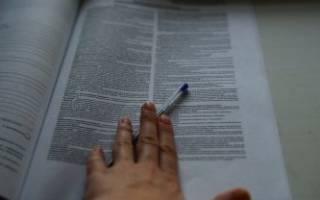 Договор купли продажи между физическими лицами бланк