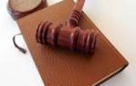 Куда подавать иск после отмены судебного приказа мирового судьи