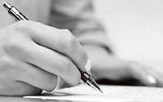 Нужно ли в трудовую книжку вносить запись об учебе