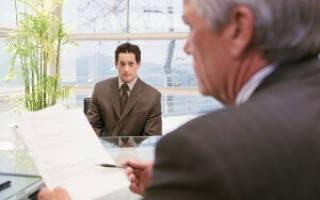 Нарушение трудового законодательства работодателем куда жаловаться